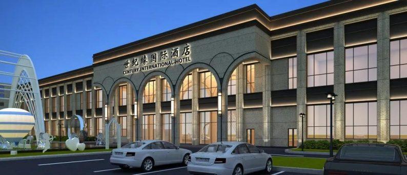 婚礼堂发布:投资超3亿!4.9万平超大规模一站式宴会酒店