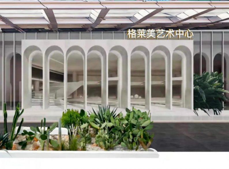 婚礼堂发布:第10家店!格莱美上海崇明万达店即将登场