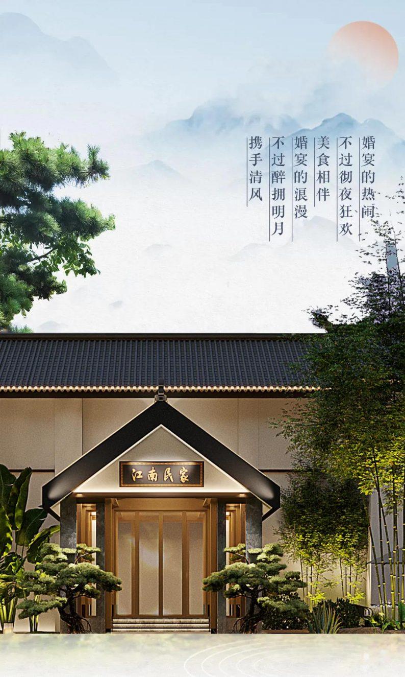 婚礼堂发布:萧山婚宴新选择,湘湖边5000㎡婚宴中心